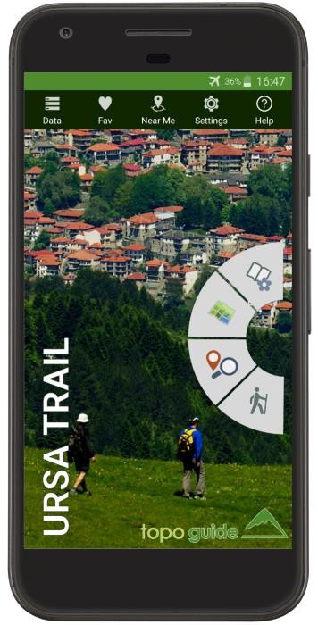 Ursa Trail mobile app home screen